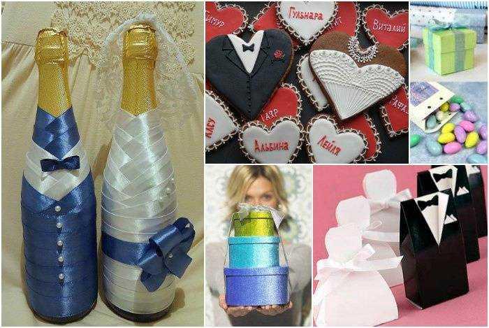 Какие подарки дарить на свадебные конкурсы 24