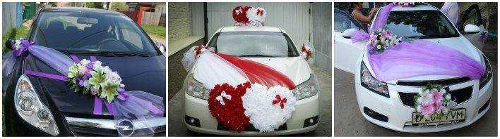 Свадебные машины украшение как сделать своими руками