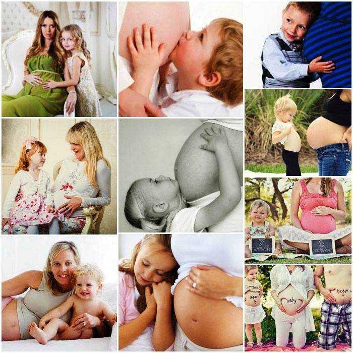 Идеи для с беременной мамой