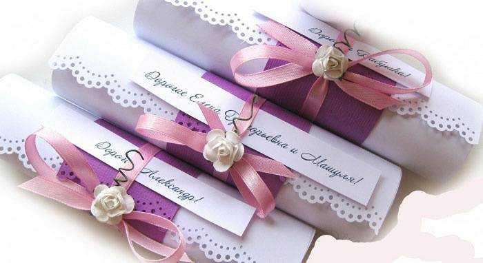 Пригласительные в виде свитков на свадьбу своими руками 90