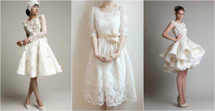 Короткие платья с кружевом для невесты fcc3244ff8182