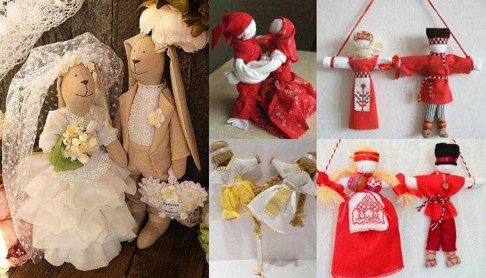 Куклы обереги для молодоженов своими руками 15