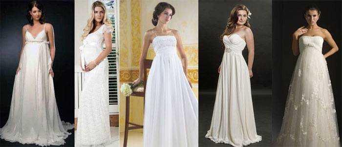 3c419ea2a8079a Весільні сукні для вагітних - пишні, короткі, в грецькому стилі