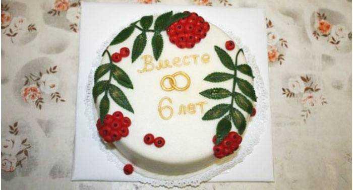 6 лет совместной жизни какая свадьба поздравление 13