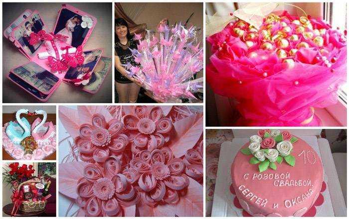 Идеи подарков на годовщину свадьбы 10 лет 91