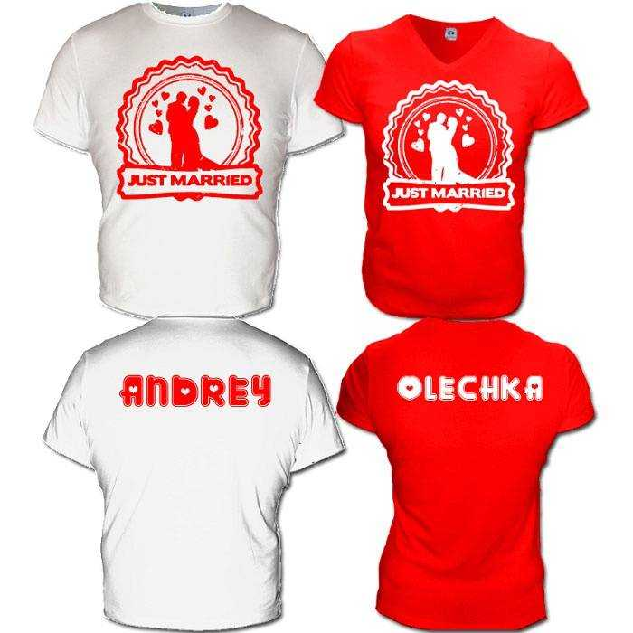 Весільні футболки з написами для наречених 98806725df747
