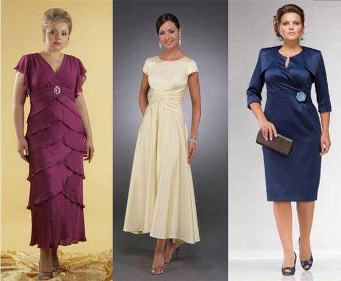 Платье Для Мамы Жениха Купить